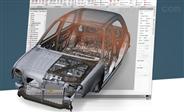 三维逆向软件Geomagic Design X