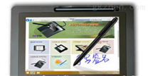 汉王手写签批板,签名屏ESP1020A/EDU