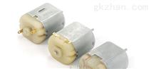 微型直流电机LF260