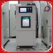 SMD-80PF-小型恒温恒湿老化试验箱-60~150℃标准版