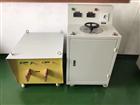 电力承装承修试感应耐压试验装置