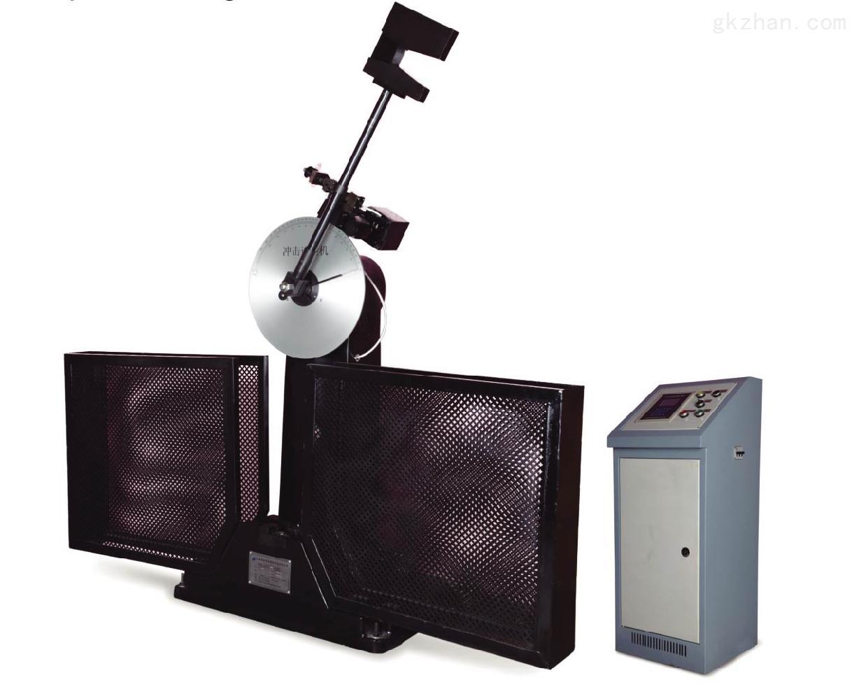 测试玻璃钢、陶瓷摆锤冲击试验机