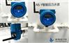 檢測消防水壓的神器_智能壓力水表