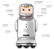 小宝機器人