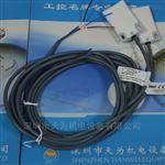 CD50CNF06NO瑞士佳乐CARLO GAVAZZI液位传感器