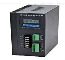 STAB22005-1系列 数显直流无刷电机驱动器