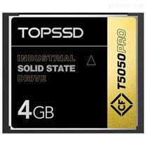 SLC工業级CF卡 工業CF卡4GB 宽温三防CF卡