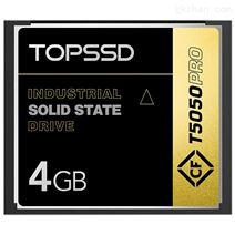 SLC工业级CF卡 工业CF卡4GB 宽温三防CF卡