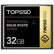 SLC工业级CF卡 32GB 宽温三防工业CF卡