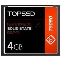 SLC工業级CF卡 4GB工業CF卡 工業内存卡