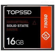 SLC工業级CF卡 16GB工業CF卡 工業内存卡