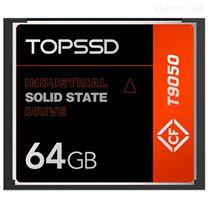 SLC工業级CF卡 64GB工業CF卡 工業存儲卡