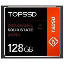 SLC工業级CF卡 128GB工業CF卡 工業内存卡