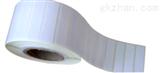RFID标签YP-TU-UHF纸标签