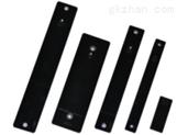 RFID标签YP-TU-PX PCB抗金属标签