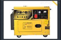 YT6800T3-ATS?#20113;?#21160;5kw三相柴油发电机