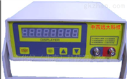 換能器阻抗測試儀 型號:WGH02-GCH