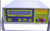 换能器阻抗测试仪 型号:WGH02-GCH