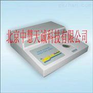 SPY/WISDOM-3000X荧光分析仪