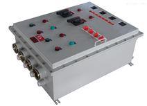 IICT4粉尘防爆电源检修箱规格