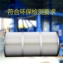 噴砂機除塵濾筒聚酯纖維無紡布濾芯