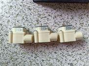 MFI-3插入式热式气体质量流量计