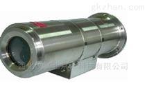 矿用隔爆型防爆摄像机 型号:PAS7-KBA112