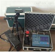 粉尘浓度测试仪/直读式粉尘浓度测量仪型号:CFY7-CCHG1000