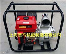 赞马4寸汽油机水泵9马力电启动自吸抽水机