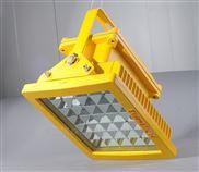 DH98K金庫LED防爆燈100W