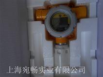 霍尼韦尔 SPXCDALMHX 固定式可燃探测仪