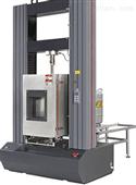 铝电解用炭素材料压缩性能测试