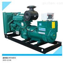 320KW康明斯柴油发电机