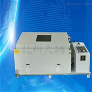 SH 60,90,120型盐雾腐蚀试验箱定制