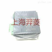 Q系列PLC產品