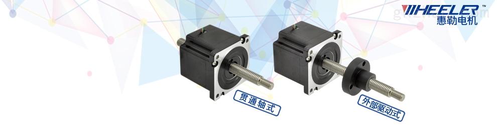 86000系列 SIZE34直线步进电机