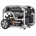 汉萨5KW汽油发电机应急家用