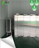 渭南花椒热泵烘干箱式烘干机