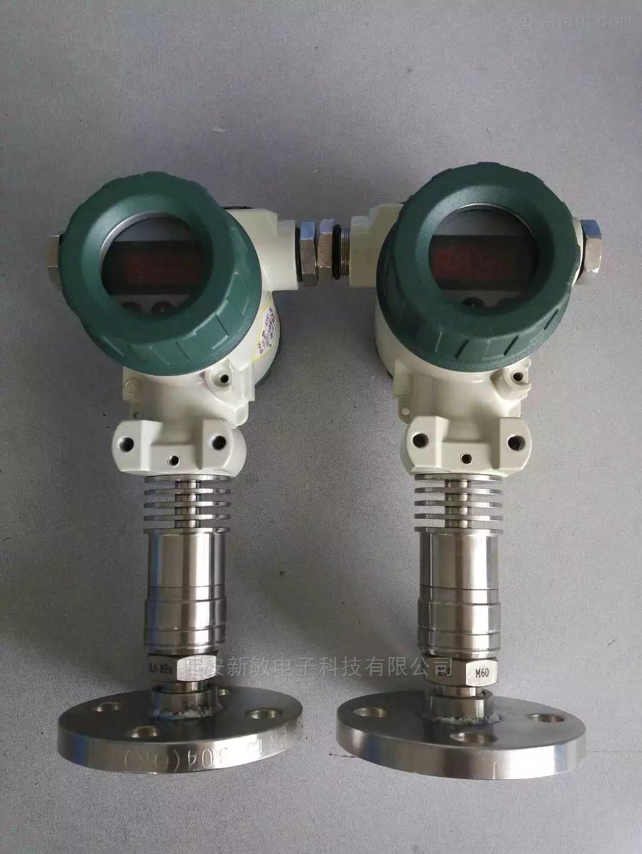 法兰安装高温数显压力变送器CYB603