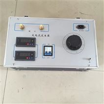 JY-SLQ-500A大电流发生器