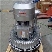 小型空气增氧机 负压风泵