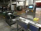 上海五金厂自动检测秤 零件不合格分选秤