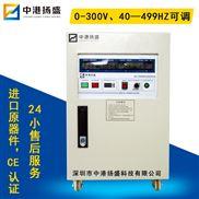 小功率单相变频电源生产厂家
