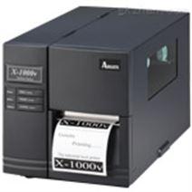 ARGOX X-1000VL条码打印机