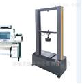 玻璃纤维排气管道压力试验机优质供应商供应