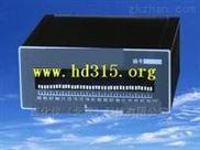 温湿度记录仪( 温度:-80-60°,湿度: 0~100 %RH,定做)