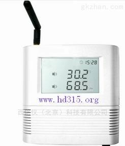 低温型温度记录仪(单通道,内置短信报警)