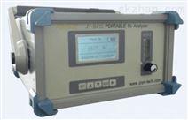 便携微量氧分析仪 氧含量检测仪