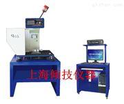 粘结力冲击试验机\粘结力冲击测试机、粘结力强度冲击检测仪