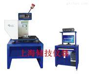 QJBC-材料冲击强度试验机